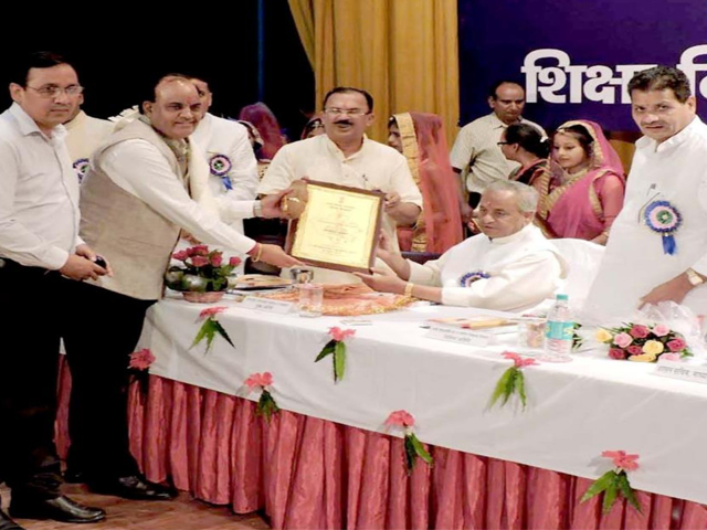 Bhamshah Award was conferred by Shri. Kalyan Singh at Jaipur