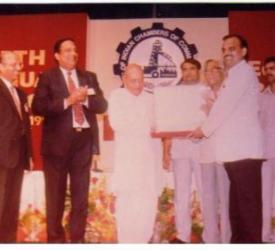 Indian Chamber of Commerce Award by P V Narasimha Rao Prime Minister of India