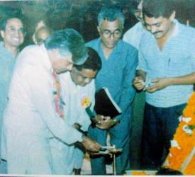 inaugurating Lupin Foundation in October 1988